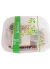 とろろ蕎麦 278円(税抜)