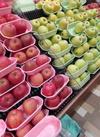 りんご各種 100円(税抜)