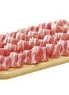 豚肉バラ切りおとし 138円(税抜)