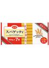 スパゲッティ1.6mm結束 198円(税抜)