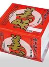 美味極小粒納豆 57円(税抜)