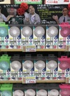 ストラップハンディファン 698円(税抜)