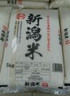 新潟県産  新潟米 1,699円(税抜)