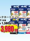 インクカートリッジIC80 各種 3,980円