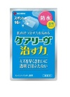 ケアリーヴ治す力 防水タイプかかと用 598円(税抜)