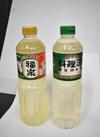 みりん風調味料・料理酒 108円(税抜)
