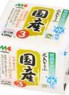 元気豆腐国産 88円(税抜)