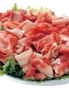 豚肉小間切れ 89円(税抜)