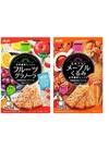 バランスアップ グラノーラ/玄米ブラン各種 208円(税抜)