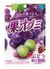 果汁グミ 各種 68円(税抜)