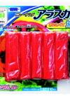 サラダアラスカ 67円(税抜)
