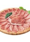 豚ロース生姜焼用 198円(税抜)