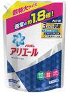 アリエールイオンパワージェル詰替(1.26kg) 328円(税抜)
