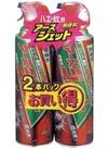 アースジェット(450ml×2P) 438円(税抜)