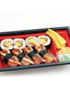 【寿司】うなぎづくし 460円(税抜)