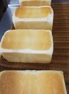 生食パン 500円(税抜)