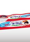 ヨーグルト健康 118円(税抜)