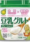 豆乳ヨーグルト 178円(税抜)