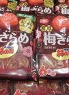亀田製菓 梅ざらめ 138円(税抜)