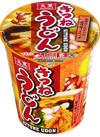カップ麺各種 68円(税抜)