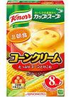 クノ-ルカップス-プ 298円(税抜)