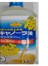 ベストプライスキャノーラ油 198円(税抜)