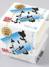つるっとなめらかきぬとうふ(150g×3) 68円(税抜)