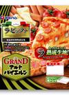 ラ・ピッツァ グランドアルトバイエルン 238円(税抜)