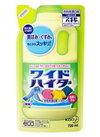 かんたんワイドハイター 77円(税抜)