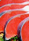 甘口銀鮭 99円(税抜)