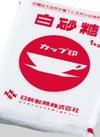 白砂糖 118円(税抜)