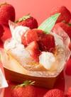 夏苺たっぷり!デザートロールカップ 324円
