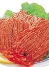 牛豚あいびき肉 118円(税抜)