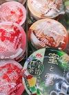 蜜と雪(いちご・抹茶) 109円(税抜)