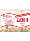 お徳用キャンディーチーズ 299円(税抜)