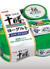 北海道十勝ヨーグルト 105円(税抜)