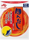 ほんだし 91円(税抜)
