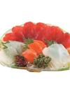 お魚の市特別盛合せ 598円(税抜)