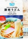 ON365 讃岐うどん5食 198円