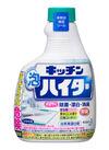 キッチン泡ハイター付替(400ml) 178円(税抜)