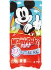 マミーポコ・マミーポコパンツ 各種 748円(税抜)