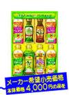 バラエティオイルギフト OV-40N 2,000円(税抜)
