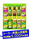 バラエティオイルギフト OV-50N 2,500円(税抜)