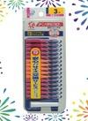 デンタルプロ歯間ブラシ15P サイズ3(S) 20ポイントプレゼント