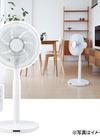 DCモーター扇風機 7,580円(税抜)