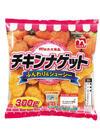 チキンナゲット 257円(税抜)
