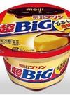 プリン超BIG 58円(税抜)