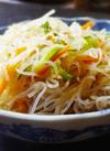 鶏肉とごまのさっぱり春雨サラダ 359円(税抜)