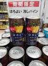 ほろよい(冷やしパイン) 108円(税抜)