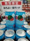ほろよい(塩すいか) 108円(税抜)
